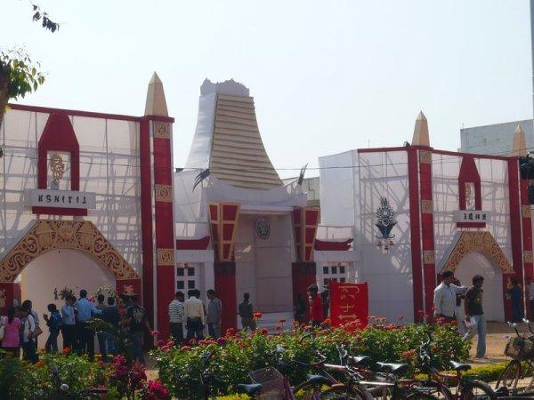 Kshitij20095