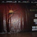 Kshitij20096