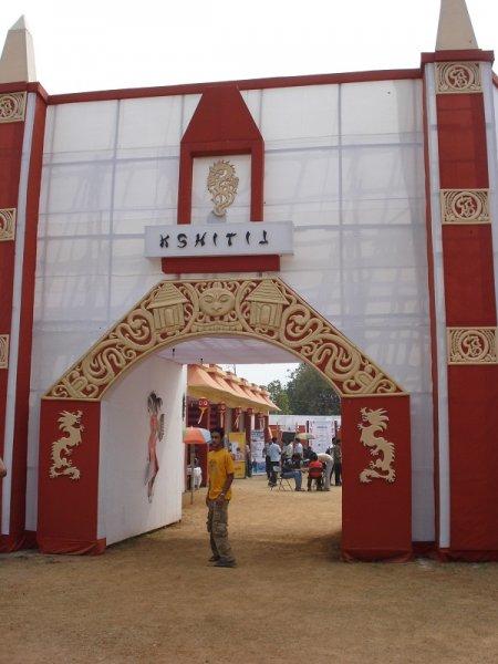 Kshitij200914