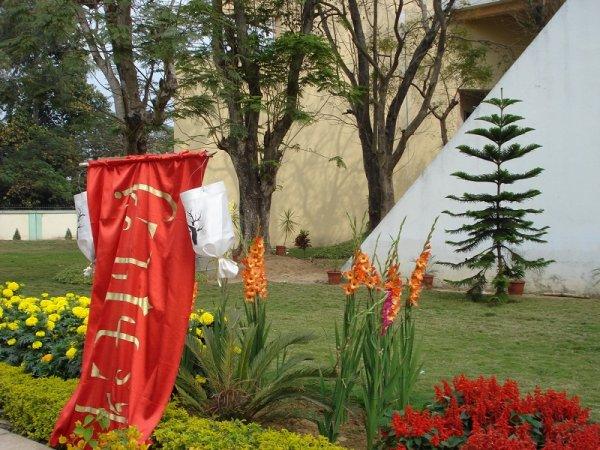 Kshitij200916