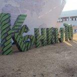 Kshitij20108
