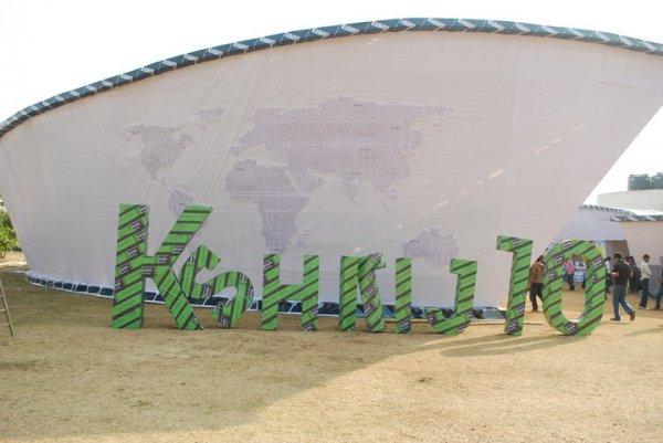 Kshitij201017