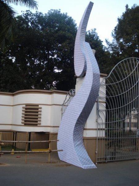 Kshitij201038