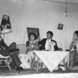 Spring Fest 1970-71