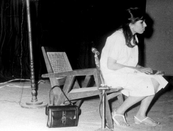 Spring Fest 1970
