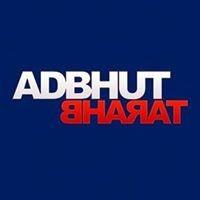 Adbhut Bharat