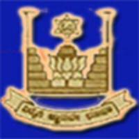 Gangavathi Bhagyamma Rural Degree College (GBRDC) Bellary
