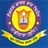 National College for Women (NCW) Ludhiana