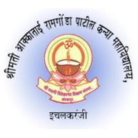 Smt. Akkatai Ramgonda Patil Kanya Mahavidyalaya (SARPKM) Kolhapur