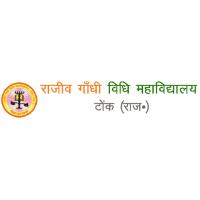 Rajiv Gandhi Vidhi Mahavidyalaya (RGVM) Tonk