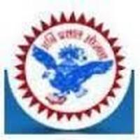 Prin. M. C. Shah Commerce College (PMCSCC) Ahmedabad