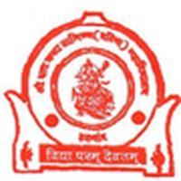 Shri Datta College (SDC) Nanded