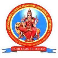 Sree Sowdambika College of Engineering (SSCE) Virudhunagar