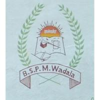 Mauli Mahavidyalaya (MM) Solapur