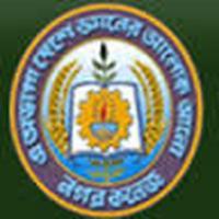 Nagar College (NC) Murshidabad