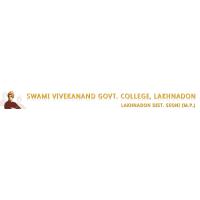 Swami Vivekanand Government College (SVGC) Seoni