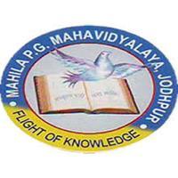 Mahila P.G. Mahavidyalaya (MPGM) Jodhpur