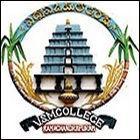 V.S.M. COLLEGE (P.G. COURSES) (VSM) Ramachandrapuram