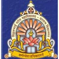 V.P. & R.P.T.P. Science College (VPRTPP) Anand