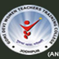 G.D. Women Teacher Training College (GDWTTC) Jodhpur