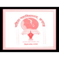 Mahila Mahavidyalaya (MM) Karad