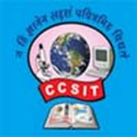 College of Computer, Science And Information Technology (CCSIT) Junagadh