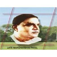 Shri. Narendra Tidke College of Arts & Commerce (SNTCAC) Nagpur