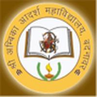 Shri Ambika Adarsh Mahavidyalaya (SAAM) Dhar