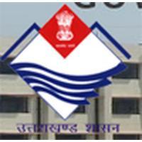 Government Polytechnic (GPS) Haridwar