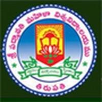 Sri Padmavati Mahila Visvavidyalayam (SPMVV) Tirupati