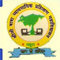 Shriji Baba Saraswati Mahavidhyalaya (SBSM) Mathura
