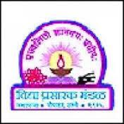 VPM'S MAHARSHI PARSHURAM COLLEGE OF ENGINEERING (VMPC) Ratnagiri