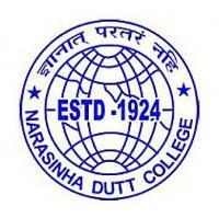 Narasinha Dutt College (NDC) Howrah