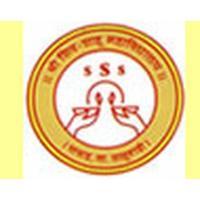 Shree Shiv Shahu Mahavidyalaya (SSSM) Kolhapur