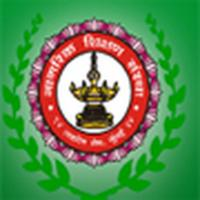 NSS College of Commerce and Economics (NCCE) Mumbai