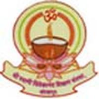 Samajbhushan Ganpatrao Kalbhor Arts, Commerce & Science College (SGKACSC) Pune