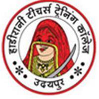 Hadi Rani Teacher Training College (HRTTC) Udaipur