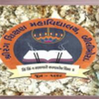 Sri Rang Shikshan Mahavidyalaya (SSM) Bilimora
