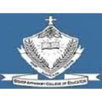 C.S.I. Bishop Appasamy College of Education (CSIBACE) Coimbatore