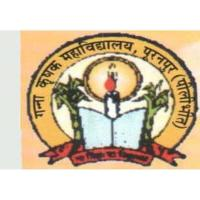 Ganna Krishak Mahavidyalaya (GKM) Pilibhit