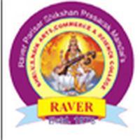 Shri. Vitthalrao Shankarrao Naik Arts, Commerce and Science College (SVSNACSC) Jalgaon