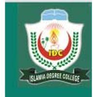 Islamia Degree College (IDC) Saharanpur