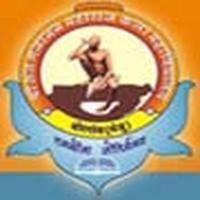 Shree Sant Gajanan Maharaj Arts College (SSGMAC) Akola