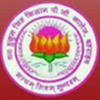 Indian Institute of Environment Management (SIEM) Navi Mumbai