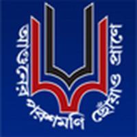 Sarsuna College (SC) Kolkata