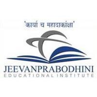 Jeevan Prabodhini Vita Sanchalit Prabodhini MCA College (JPVITAMCA) Sangli