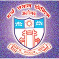 D. S. Degree College (DSDC) Aligarh