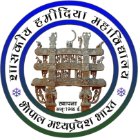Government Hamidia Arts & Commerce College (GHACC) Bhopal