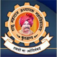 Rajarshi Shahu Maharaj College of Education (RSMCE) Amravati