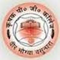 Rajdev Krishak P.G. College (RKPGC) Azamgarh